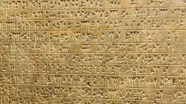 world top 10 oldest language