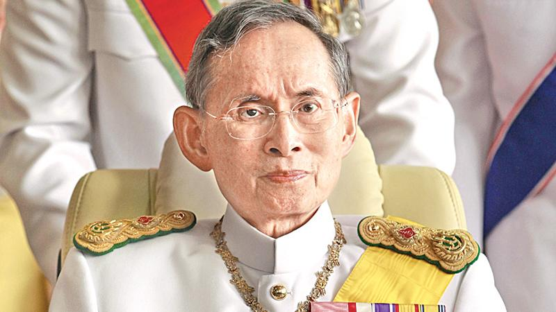 wealthiest royal family in the world, King Bhumibol Adulyadej